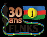 Logo 30ans